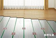 部屋全体を優しく包む床暖房を採用。安全で空気も汚れず、クリーンな暖房です。