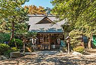 天祖神社 約280m(徒歩4分)