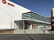 千葉銀行流山おおたかの森支店 約340m(徒歩5分)