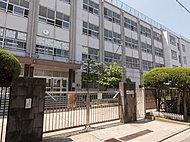 足立区立第六中学校 約950m(徒歩12分)