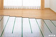 リビング・ダイニングには床暖房を採用。足元から部屋全体を、空気を汚すことなくゆっくりと暖めます。