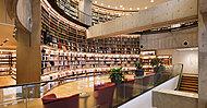 海老名市立中央図書館 約1,200m(徒歩15分)