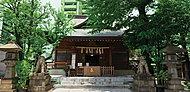 天祖神社 約560m