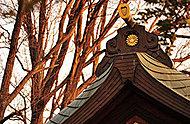 名次神社 約360m(徒歩5分)
