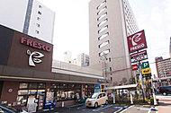 フレスコ江坂店 約750m(徒歩10分)