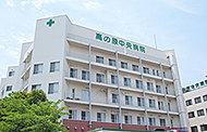 医療法人新生会 総合病院高の原中央病院 約540m(徒歩7分)