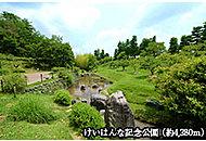 けいはんな記念公園約4,380m