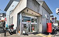 京都小松原郵便局 約580m(徒歩8分)