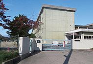 市立伏見小学校 約1,240m(徒歩16分)
