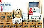 建物内の1階にある防災備蓄倉庫に防災用品等をストック。万一の災害時も安心です。