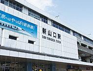 JR新山口駅(新幹線口) 約760m(徒歩10分)