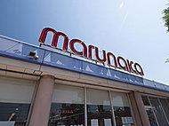 マルナカ老松店 約540m(徒歩7分)