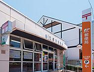 松江母衣町郵便局 約480m(徒歩6分)