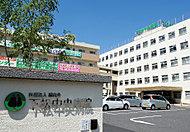 下松中央病院 約1,350m(徒歩17分)