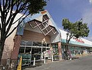 山陽マルナカ総社店 約825m(徒歩11分)