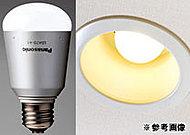 共用部と住戸内の一部に、LED照明を採用。従来の光源と比べて長寿命であり、消費電力も小さく、環境にやさしい経済的な照明システムです。
