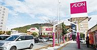 イオン三原ショッピングセンター 約310m(徒歩4分)