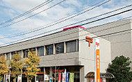 三原郵便局 約440m(徒歩6分)