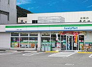ファミリーマート佐古一番町店 約230m(徒歩3分)
