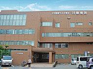 川島病院 約500m(徒歩7分)
