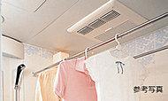 換気機能だけでなく、雨降りの時の洗濯物の乾燥にも大活躍。