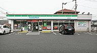 ファミリーマート新居浜坂井町店 約240m(徒歩3分)