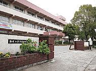 市立南中学校 約1,500m(徒歩19分)