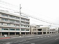 十全総合病院 約2,800m(徒歩35分)