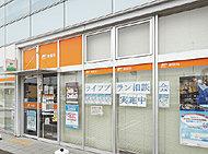 新居浜駅前郵便局 約500m(徒歩7分)