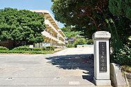 市立下松小学校 約300m(徒歩4分)