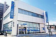 広島銀行下松支店 約240m(徒歩3分)