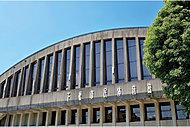 下松市民体育館 約760m(自転車4分)