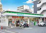 ファミリーマート堺町二丁目店 約300m(徒歩4分)