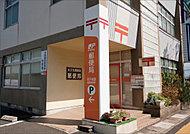 米子米原簡易郵便局 約220m(徒歩3分)