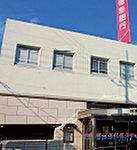 徳島銀行阿南支店 約230m(徒歩3分)