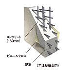 住戸間の戸境壁は200mm(1~3階)、180mm(4~10階)とし、住戸間のプライバシーに配慮しています。