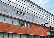 JR今治駅 約1,100m(徒歩14分)