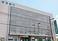 伊予銀行日吉支店 約690m(徒歩9分)
