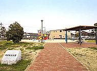 阿保第五公園 約10m(徒歩1分)