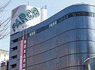 パルコ熊本店 約690m(徒歩9分)