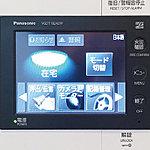 見やすく操作しやすい大画面タッチパネルモニター付。留守中の来客録画や応答機能も搭載。