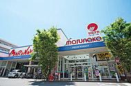 マルナカサンポート店 約770m(徒歩10分)