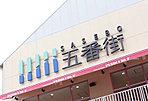 させぼ五番街店 約330m(徒歩5分)