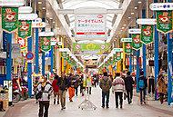 させぼ四ヶ町商店街 約310m(徒歩4分)