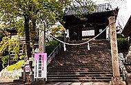 阿智神社 約700m(徒歩9分)