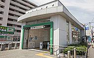地下鉄七隈線「七隈」駅 約560m(徒歩7分)