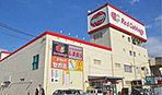 レッドキャベツ干隈店 約410m(徒歩6分)