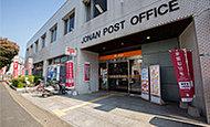 福岡七隈郵便局 約400m(徒歩5分)