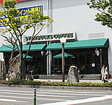 スターバックスコーヒー高松レインボーロード店 約500m(徒歩7分)