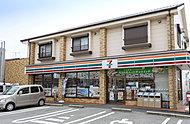 セブンイレブン大村水主町1丁目店 約210m(徒歩3分)
